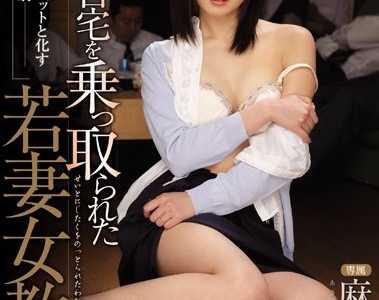 麻仓忧番号wanz-213封面 麻仓忧2018最新作品